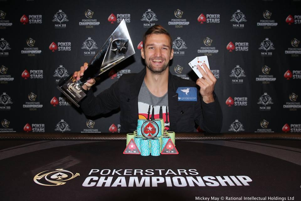 Результаты PokerStars National Championship в Сочи