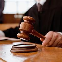 Компанию Amaya засудили на $290 000 000