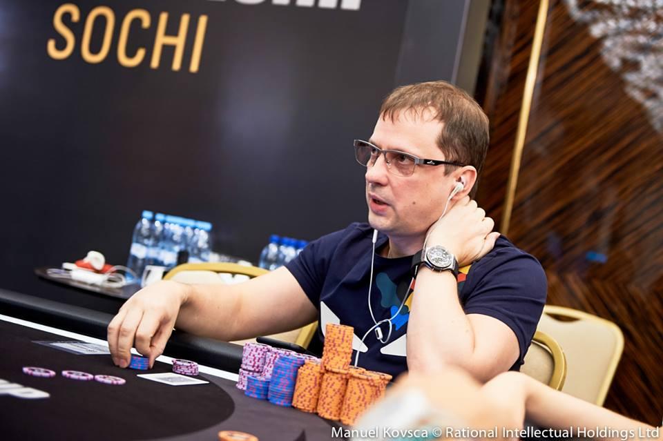 Максим Паняк выиграл турнир хайроллеров на серии PokerStars в Сочи