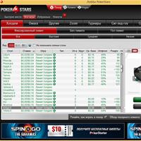 Игроки на PokerStars не могут обменять StarCoins на деньги