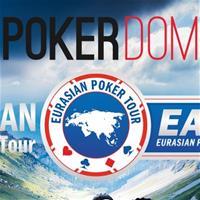 PokerDom стал генеральным партнёром серии турниров Eurasian Poker Tour Russia