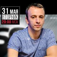 Стрим от Михаила Сёмина накануне WSOP